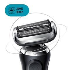 [BRAUN] 브라운 전기면도기 시리즈7 70-N7200cc