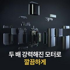 [BRAUN] 브라운 전기면도기 NEW 시리즈 X M1100