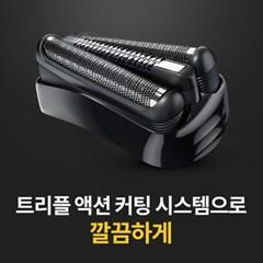 BRAUN] 브라운 전기면도기 시리즈3 MBS3 BLK  [3BDT]