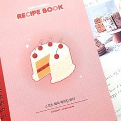 A5 링제본 레시피북(레시피노트)-달콤한 케이크