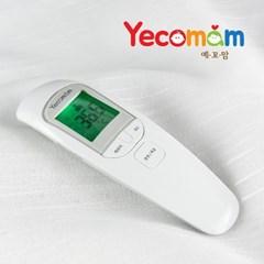 [예꼬맘] 정확한 비접촉 체온계 NT-61