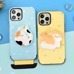 하드 범퍼 고양이 냥 패턴 카드수납 카드슬롯 케이스+냥이 젤리톡