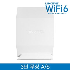 링크시스 듀얼밴드 AX5400 WiFi 6 공유기 1팩 E9450