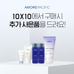 [아이오페] 맨 에어쿠션 16g + [사은품 증정]