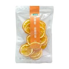 자연지인 간편한 오렌지칩 40g 1팩 몸을 가볍게 만들자