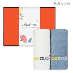 송월타올 가정의달 스승의날 수건선물세트 2P+감사장_(602867194)