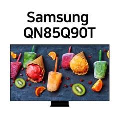 [삼성] 85인치 TV QN85Q90T (관부가세+배송비포함)