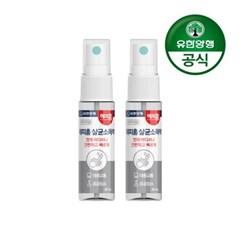 [유한양행]해피홈 살균소독액 30mL 2개