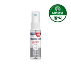 [유한양행]해피홈 살균소독액 30mL