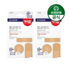 [유한양행]해피홈 멸균밴드(혼합형) 40매입 2개(총 80매)