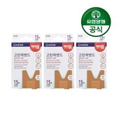 [유한양행]해피홈 고탄력 멸균밴드(관절용) 15매입 3개