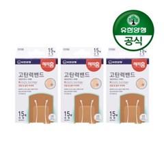 [유한양행]해피홈 고탄력 멸균밴드(대형) 15매입 3개