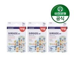 [유한양행]해피홈 아쿠아 방수 멸균밴드(패턴) 16매입 3개