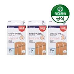 [유한양행]해피홈 탄력 아쿠아 방수밴드(대형) 15매입 3개