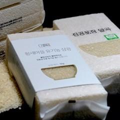 [농사랑]황새마을 유기농 삼광 백미 10kg(1kgx10개입)