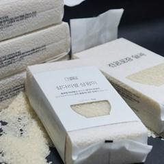 [농사랑]삽다리쌀 삼광 백미 5kg (1kg x 5개입)