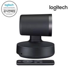 [Logitech 코리아 공식판매점] 로지텍 Rally Camera 웹캠 PTZ 카메라