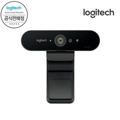 [Logitech 코리아] 로지텍 BRIO 4K 프로 웹캠