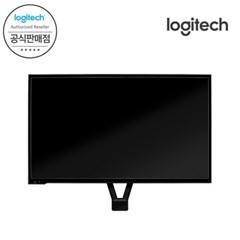 [Logitech 코리아] 로지텍 TV Mount XL for MeetUp