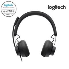 [Logitech 코리아] 로지텍 ZoneWired 유선 헤드셋