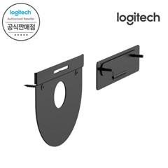 [Logitech 코리아] 로지텍 Tap Wall Mount 탭월마운트