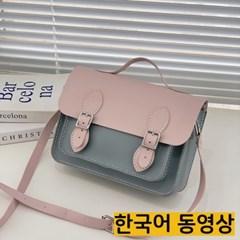 [DIY] 가죽가방만들기 키트 - 동영상제공