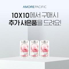 [마몽드] 플라워 앰플 마스크팩 23ml 10매 + [사은품 증정]