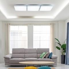 LED 트라브 슬림 거실등 150W
