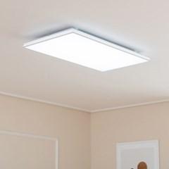 LED 트라브 슬림 거실등 50W