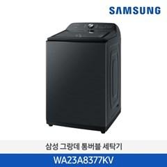 그랑데 통버블 세탁기 23kg 블랙케비어 WA23A8377KV