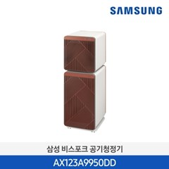 BESPOKE 큐브™ Air 펫케어 (123, 70+53㎡) 테라코타 AX123A9950DD