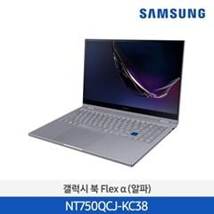 갤럭시 북 Flex 알파 39.6cm Core™ i3 / 256 GB SSD NT750QCJ-KC38