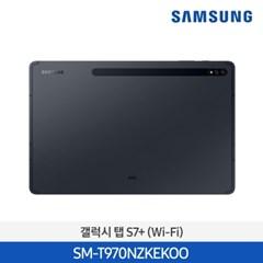 갤럭시 탭 S7+ (Wi-Fi) + 갤럭시탭 S7+ 키보드 북커버