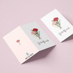 캘리엠 꽃카드 JW2514-감사합니다  캘리그라피 카드