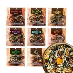 건강식 바로쿡 나물 비빔밥 재료 간편조리 간단한집밥 한끼식사