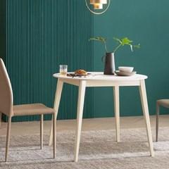 우유니 세라믹 원형 식탁 테이블