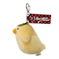 [센과 치히로의 행방불명] 포근한 열쇠고리(오오토리사마)