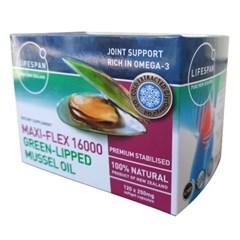 라이프스팬 맥시 플렉스 초록입홍합 오일 16000mg 120캡슐