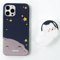 칩톡 하드 케이스 디자인 제작 갤럭시S21 노트 아이폰 우주여행누니