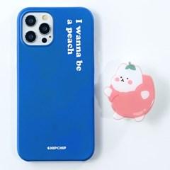 칩톡 하드 케이스 디자인 제작 갤럭시 S21 노트 아이폰12 빼꼼복숭아