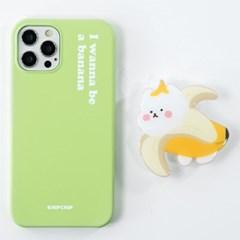 칩톡 하드 케이스 디자인 제작 갤럭시 S21 노트 아이폰12 빼꼼바나나