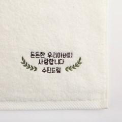 [주문제작]세면타월송월 반리스