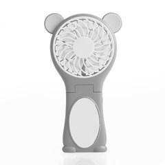곰곰이 거울 폴딩 선풍기 / 휴대용 미니선풍기