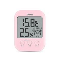 드레텍 디지털 온습도계 O-251 유아온습도계 출산선물