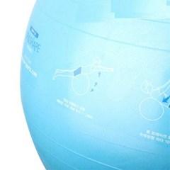 업앤쉐이프 스티커짐볼65cm(블루)