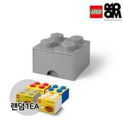 [레고스토리지]레고서랍형4구-그레이(추가구성-미니4구)