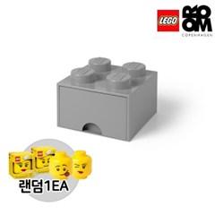 [레고스토리지]레고서랍형4구-그레이(추가구성-미니헤드)