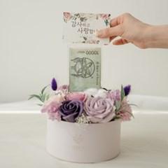 반전용돈케이크_프리저브드수국앤플라워 비누꽃+케이크상자_가든퍼플
