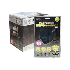 웰클린 KF94 새부리형 방역 마스크 블랙 소형 50매