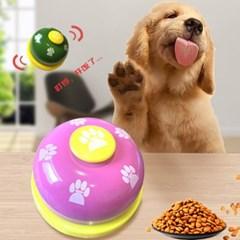애견벨 강아지 훈련용 간식벨 두뇌개발 장난감 반려견 행동교정